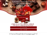 Gagnez un assortiment Cote d'Or BE